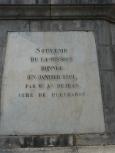 Puéchabon - Rue du Calvaire - Route d'Aniane D32 (1)